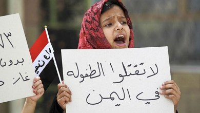 Photo of الأمم المتحدة : أطراف الصراع في اليمن قتلوا وأصابوا 1185 طفلا خلال العام 2018م