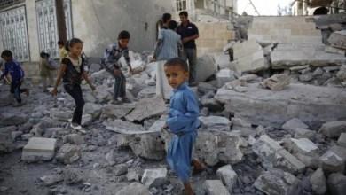 """Photo of """"الجحيم الحي"""" في اليمن: حصيلة 5 سنوات حرب لم تنته"""