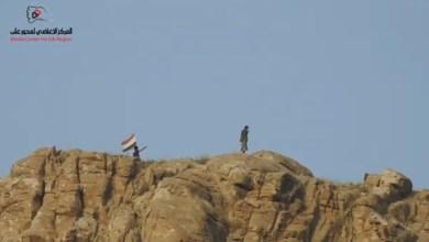 Photo of شاهد الفيديو : أبطال الجيش الوطني يرفعون العلم الجمهوري في تبة استراتيجية مهمة بمحافظة صعدة