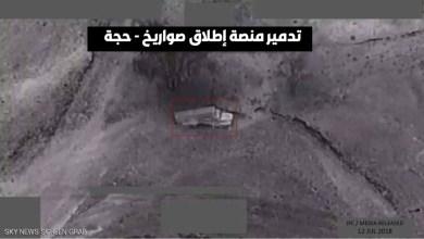 Photo of مقاتلات التحالف تدمّر منصة صواريخ وآليات عسكرية وتقتل عدد من عناصر المليشيات في حجة