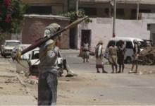 Photo of مجهولون ينهبون 20 مليون من رواتب مكتب الاتصالات بلحج