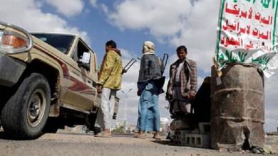 Photo of المليشيات توجه نقاطها الامنية بمصادرة الجوازات الصادرة من المحافظات المحررة والإرياني يحذر (وثيقة)