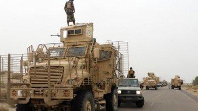 Photo of وول ستريت جورنال تكشف تداعيات انسحاب الإمارات من اليمن