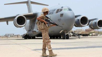 Photo of خيبة وتعزيزات عسكرية.. انسحاب الإمارات يخلط أوراق السعودية باليمن