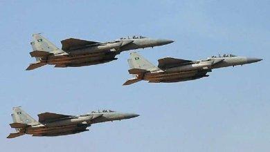 Photo of التحالف العربي يعلن بدء عملية نوعية في محافظة صنعاء