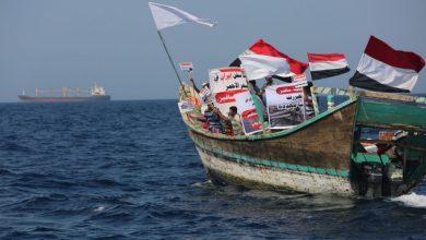 """Photo of صيادون يمنيون يطالبون بحمايتهم من السفينة الإيرانية """"سافيز """""""