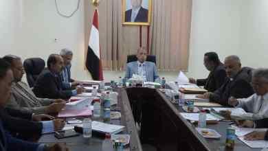 Photo of مجلس القضاء الأعلى: أحكام الإعدام الحوثية بحق 30 مواطناً بصنعاء غير قانونية