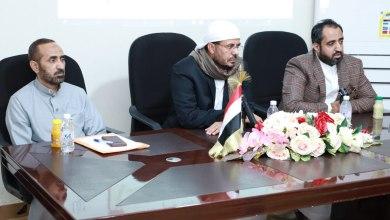 Photo of وزارة الاوقاف : وصول 8500 حاج يمني إلى الأراضي المقدسة