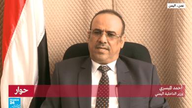 Photo of شاهد الفيديو ..نائب رئيس الوزراء وزير الداخلية يصدر بياناً  هاما حول أحداث  عدن