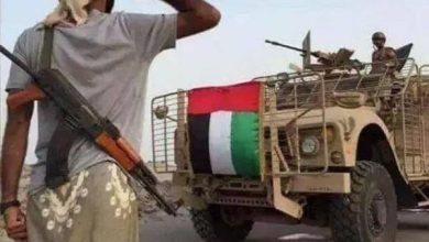 Photo of الواشنطن بوست : الإمارات زودت القاعدة في اليمن بمدرعات و أسلحة امريكية متطورة