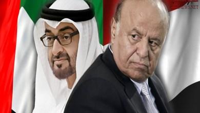 Photo of برلمانيون يطالبون الرئيس بالاستغناء عن مشاركة الإمارات في التحالف