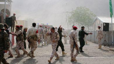 Photo of الصور الاولى لاستهدف عرض عسكري بعدن والحوثيين يعلنون المسؤولية