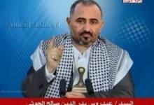 Photo of الزبيدي : إيران تدعمنا ونقف إلى جانب السيد عبدالملك الحوثي ( من ارشيف عملاء طهران في الجنوب)