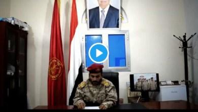 Photo of شاهد الفيديو: قائد المنطقة الوسطى في حزام أبين يعلن انشقاقه من الحزام  والانضمام الى الشرعية