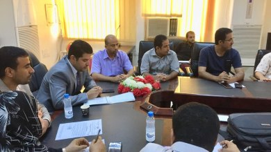 Photo of البنك المركزياليمني يقر آلية عمل لشبكات الحوالات المالية في اليمن