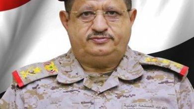 Photo of وزير الدفاع يصدر توجيهاً هاماً لكافة ألوية الجيش في محافظات شبوة وأبين وعدن