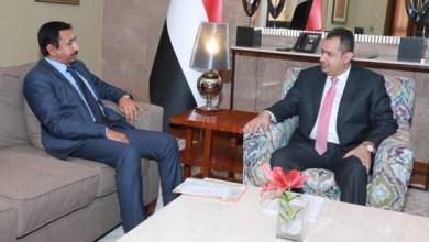 Photo of توجيهات عاجلة من رئيس الوزراء لمحافظ شبوة وللقيادات العسكرية والامنية (تفاصيل)