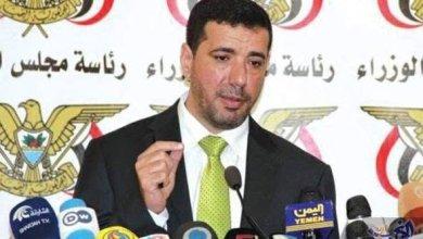 Photo of إجراءات حكومية لمواجهة الاعتراف الإيراني بحكومة الحوثيين في صنعاء