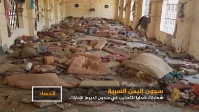 Photo of شباب اليمن يطالبون الرئيس بفتح تحقيق في جرائم الإمارات خلال الاعوام الماضية