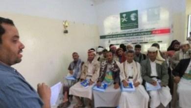 Photo of مأرب :دورة توعوية لآباء الأطفال المجندين عن مخاطر التجنيد والمسؤولية المترتبة عليه
