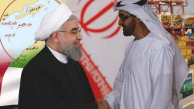 Photo of وكالة بلومبيرغ : ضغوطات أمريكية على الإمارات لتضييق الخناق على إيران