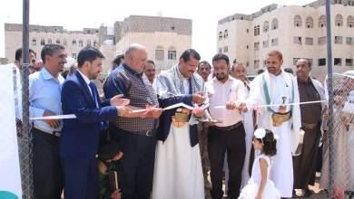 Photo of مأرب : تسليم أجهزة ومعدات طبية لمستشفى الشهيد للأمومة والطفولة وافتتاح وحدة صحية للنازحين