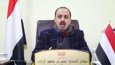 Photo of الارياني: تصريحات رئيس هيئة الأركان الإيراني اعتراف رسمي بدعم المليشيا الحوثية عسكريا
