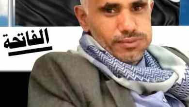 Photo of الحوثيون يهربون قاتل موالي لهم وقبائل عتمة تحذر من العواقب