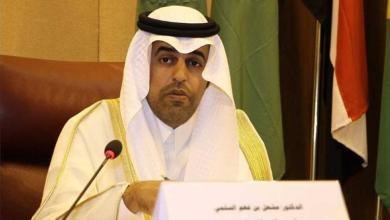 Photo of أول موقف عربي يرفض قرار مليشيات الحوثي التحفظ على أموال 35برلماني بعد محاكمتهم
