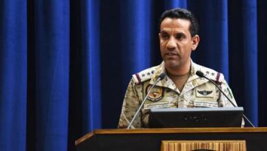 Photo of «التحالف»: ادعاءات الحوثي بشأن «كتاف» مضللة ومانشره إعلامهم مسرحية