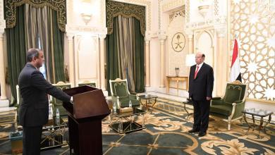 Photo of وزيرا الخارجية والمالية يؤديان اليمين الدستورية أمام رئيس الجمهورية