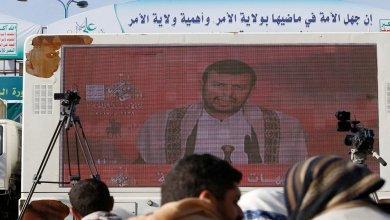 Photo of الحوثي للتحالف: أقبلوا بمبادرة المشاط وإلا لا خطوط حمراء