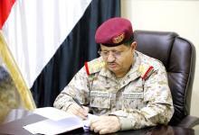 Photo of سبتمبر.. فجر اليمن الجديد