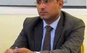 Photo of جوازات مأرب : معاناة العاملين والمعاملين