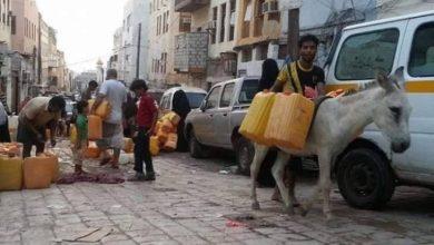 Photo of أوكسفام: 15 مليون يمني يعانون انقطاعاً حاداً لإمدادات المياه