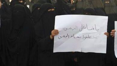 Photo of الوزير عسكر :  320 امرأة معتقلات في سجون الحوثيين