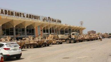 Photo of الإمارات تسحب قواتها من مقر التحالف في عدن