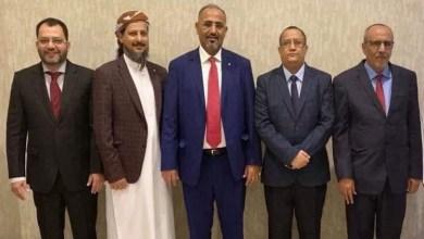 """Photo of وكالة سبوتنيك : منع وفدي الشرعية و""""الانتقالي"""" من التواصل مع الإعلام في الرياض"""
