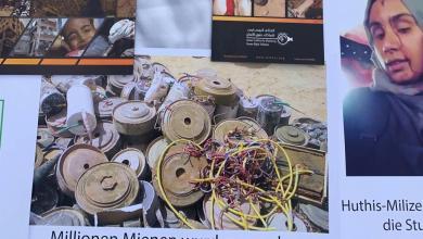 Photo of برلين : معرض مفتوح لصور جرائم وانتهاكات المليشيا الحوثية