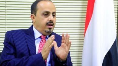 Photo of وزير  الإعلام : هذا موعد توقيع اتفاق الرياض