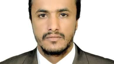 Photo of أعراض اليمنيين المباحة في أفواه السلاليين