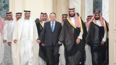Photo of «صحيفة سعودية» : 2020 .. عام الحسم في اليمن