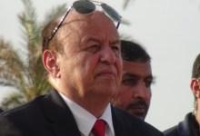 "Photo of هذا ما ستتفق عليه الاطراف اليمنية في "" اتفاق الرياض"""