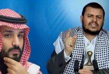 Photo of اسوشيتد برس تكشف تفاصيل مفاوضات مباشرة بين السعودية والحوثيين