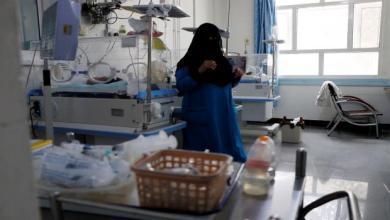 Photo of الحرب تنعش السوق السوداء للأدوية في اليمن