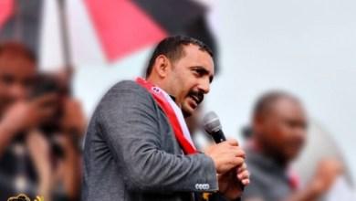 Photo of المحافظ محروس يصدر قراراً بمنع هؤلاء من السفر خارج سقطرى