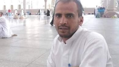 Photo of في يوم الطفل العالمي …الحوثيون يهدون أطفال المعتقل الحيث جثمان والدهم
