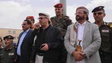 Photo of وزير الداخلية ومحافظ مأرب يزوران معسكر قوات الامن الخاصة
