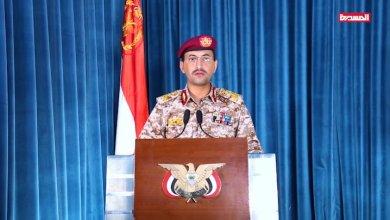 Photo of الحوثيون يعلنون عن خسائر القوات السودانية في اليمن ومحلل سوداني يرد