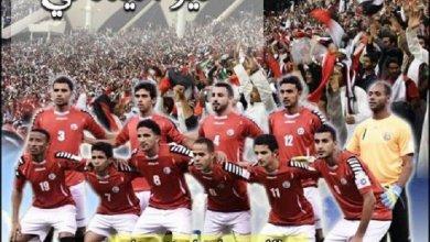 Photo of مغرد عماني يوجه رسالة مؤثرة الى المنتخب اليمني بعد خسارته أمام نظيره الإماراتي